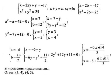 скачать ГДЗ по алгебре